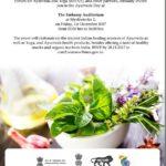 Ambasada Republiki Indii w Warszawie, wraz z Sattva Group, Europejskim Forum na Rzecz Ayurvedy i Jogi oraz innymi organizatorami mają zaszczyt zaprosić Państwa na Dzień Ayurvedy.