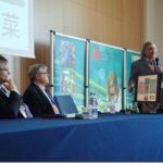 Konferencje zielarskie w maju i czerwcu 2018 r. – kalendarium