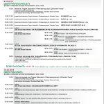 """I Targi Zielarskie i Fitoterapeutyczne Polskiej Grupy Zielarskiej """"Fitoterapia Wiosną"""" 9-10 marca 2019 r., Hotel """"Stok"""" w Wiśle –zapraszamy."""