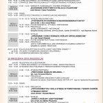 Zapraszam na IV Sympozjum Zielarskie i II Targi Zielarskie i Fitoterapeutyczne, 28-29 września (sobota-niedziela) 2019 r. w Kielcach